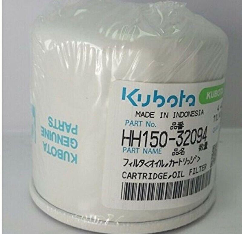 HH150-32094 KUBOTA ENGINE OIL FILTER - NEW
