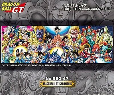 Ensky Jigsaw Puzzle 950-47 Dragon Ball GT Chronicles 950 Pieces F/S (Ball Jigsaw Puzzle)