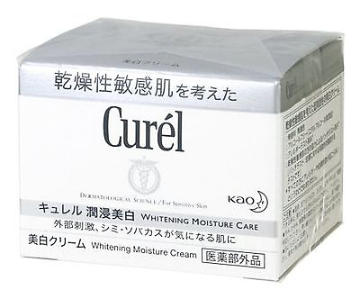 Curel Kao Whitening Moisture Care Cream 40g Free Ship w/Tracking# New from Japan