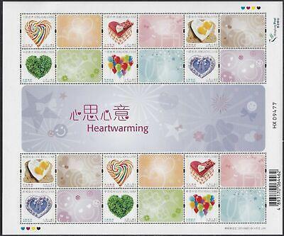Hong Kong 2015 Mini S/S Heartwarming Special Stamp