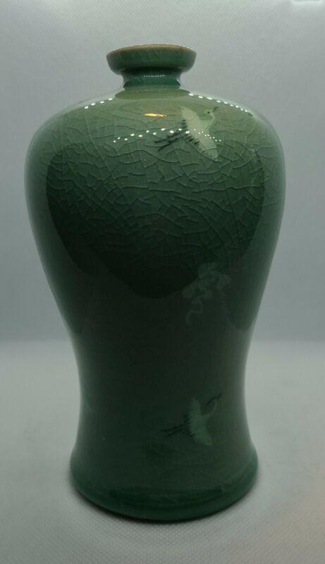 "Vintage Korean Celadon Ceramic Vase With Crane and Cloud Design - 7"" H"