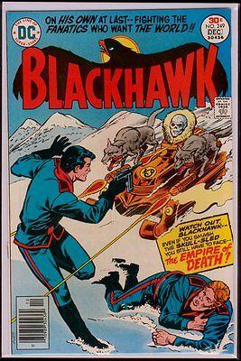 DC Comics BLACKHAWK #249 FN/VFN 7.0