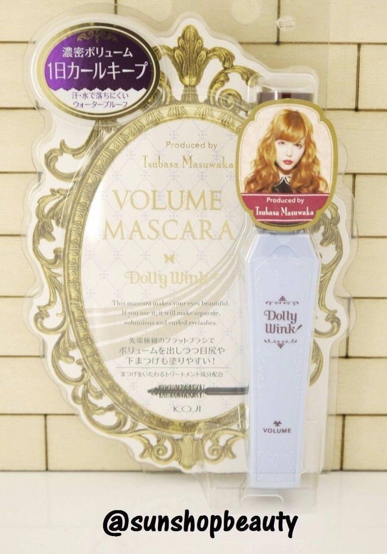KOJI Dolly Wink Volume Mascara III Black