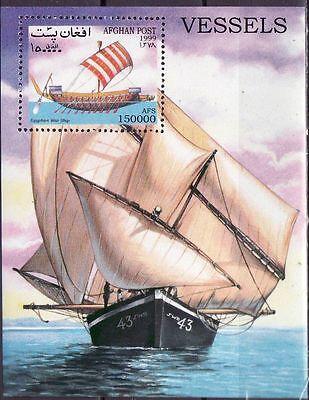 V.RARE AFGHANISTAN TALIBAN ERA 1999 SHIPS / BOATS STAMPS SET + SOUVENIR SHEET MN