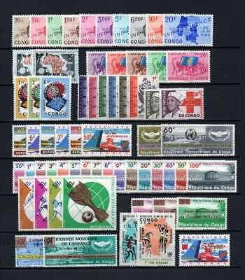 Belgisch Congo Belge - Rep. Congo Kinshasa Collection MNH sets (7) c32.55Eu.