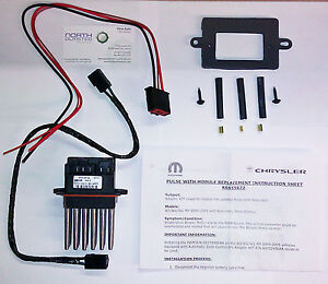 North Olmsted Jeep >> New 99 04 Jeep Grand Cherokee WJ Blower Motor Resistor