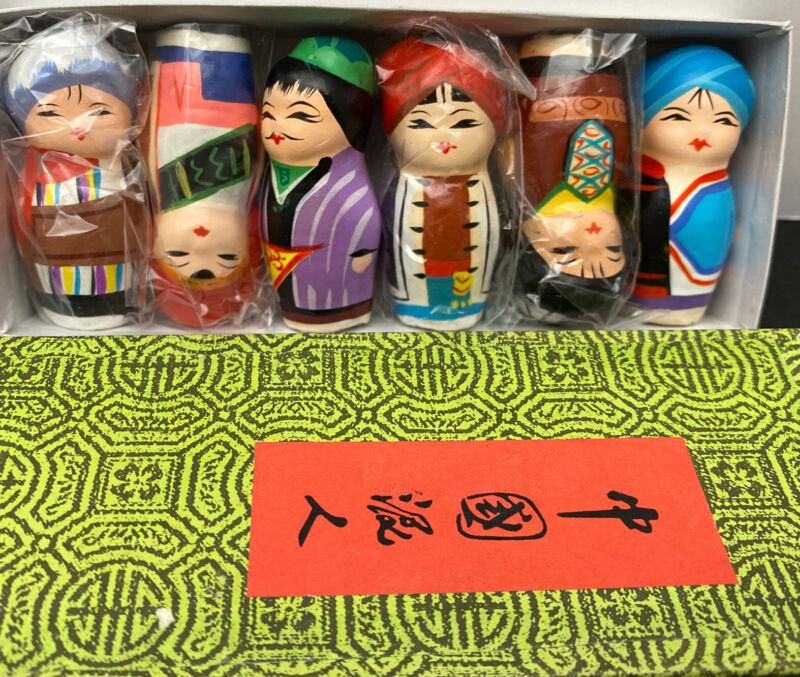 Vintage Chinese Minjianniren Clay Doll Folk Figures Hand Painted Set of 6 Boxed