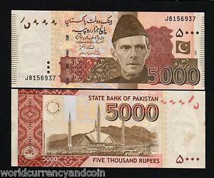Urdu maza 28 - 3 3