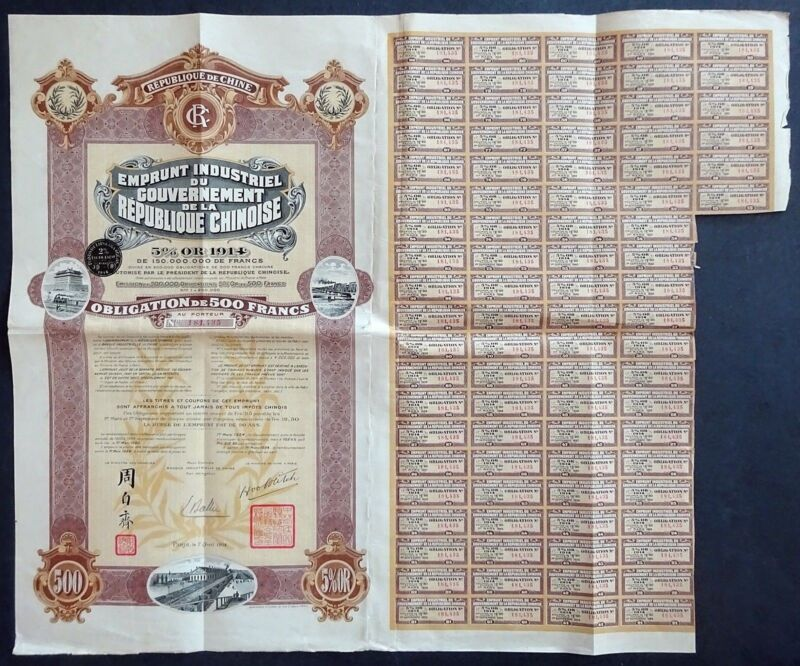 1914 China: Gold Loan of the Government of the Republic of China