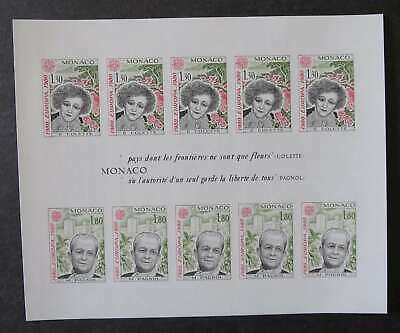 MONACO 1980 CEPT Souvenir sheet IMPERFORATE MNH** Yvert 10a €500 u5/Cq175