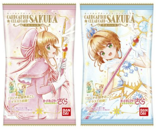 Cardcaptor Sakura Card Wafers Full Complete Set 23 Cards Bandai Japanese
