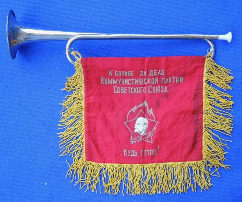 Old Soviet Pioneer BUGLE Nickel Trumpet & PENNANT STAR Lenin FLAG USSR Russian