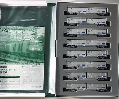 Kato N Scale 10-1420 M250 Series Super Rail Cargo 8 Cars