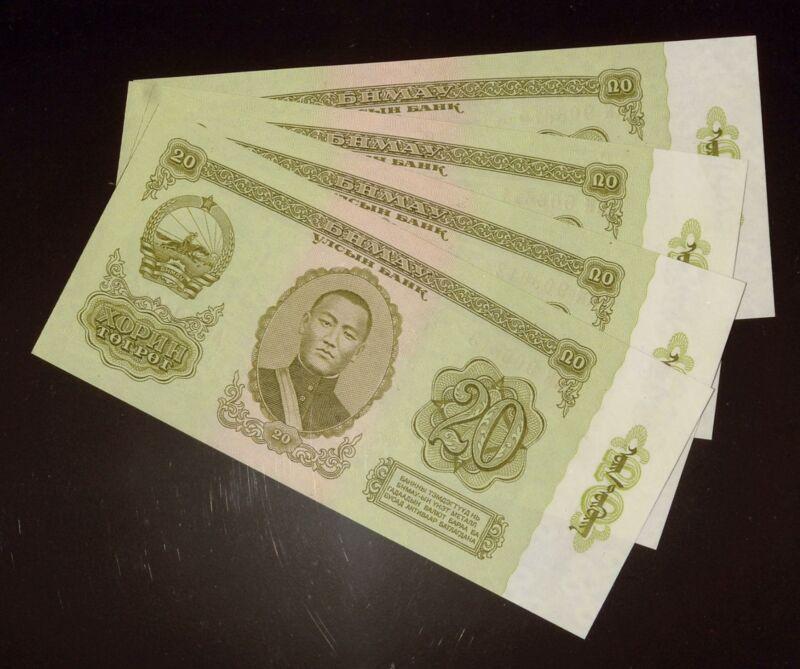 4 Sequential Mongolia 1981 20 Tugrik UNC | Socialist Arms (Bank11212)