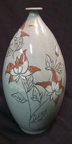 Celadon Vase Crackle Jade Traditional Korean Joseon Pottery Signed Vintage