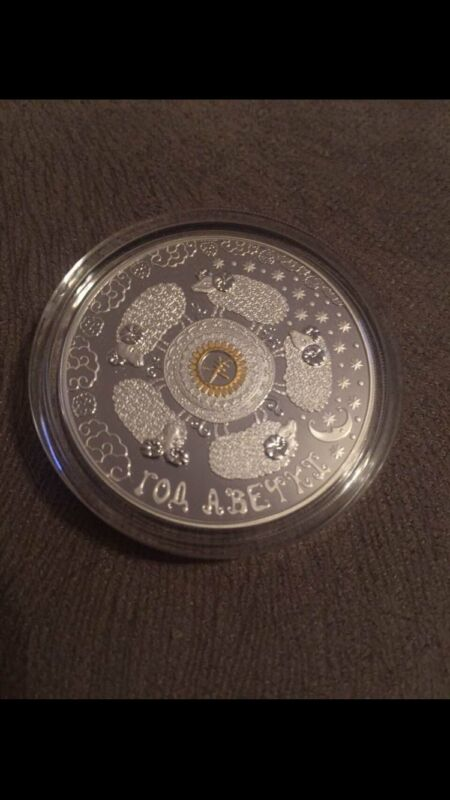 20 Ruble 2014 Belarus Lunar Year of the Sheep Goat 1 oz Silver Proof