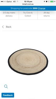 Wanted: Rug- round