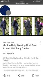 Mantoo baby / Maternity winter coat size S.