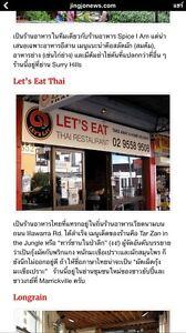 Thai Restaurant For Sale At Marrickville Marrickville Marrickville Area Preview