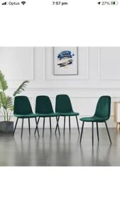 4 Dining Chairs Velvet Fabric Metal Legs Dining Room Lounge Office