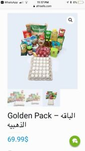 Sudanese Shopping to Sudan for their families