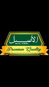Al Aseel Land scape and Gardening Services
