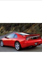WANTED: NISSAN 300ZX 1990-1996