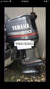 Yamaha V6 175hp outboard parts