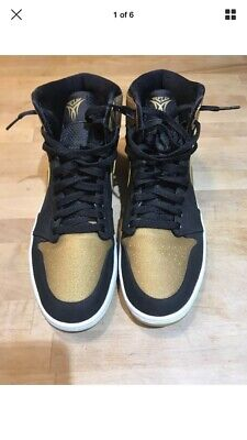 AIR JORDAN RETRO 1 Melo Gold | Size 12 | Excellent Condition!! FREE SHIPPING!!