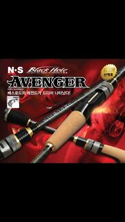 NS BLACKHOLE AVENGER 7ft from bream to kingfish all models mad prices