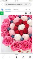 Fruit, vegetables, berry gift bouquets