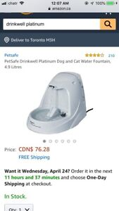 4.9L large pet water fountain.