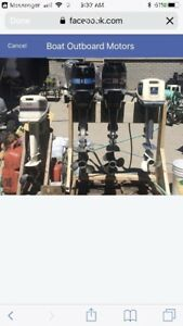 WANTED: DEAD/ALIVE Outboard Boat Motors
