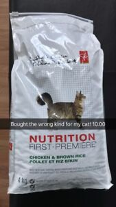 Pc nutrition dry cat food chicken and brown rice