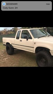Wanted: Toyota hilux 4x4