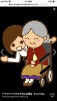 Live-in caregiver