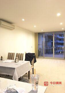 Master room in Strathfield/Homebush for rent