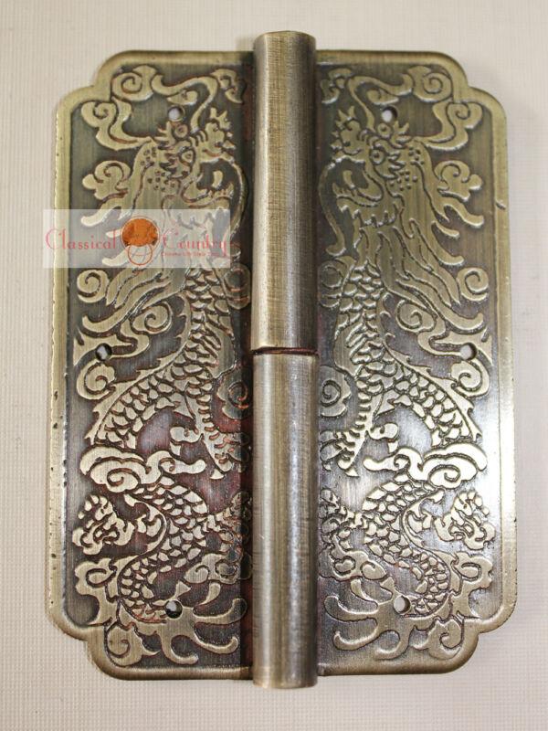 "4 Hinge Chinese Furniture Brass Hardware Trunk Cabinet Door Copper Dragon 3.15"""