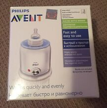 Avent Bottle Warmer - GOOD CONDITION- $20 Mount Pleasant Melville Area Preview