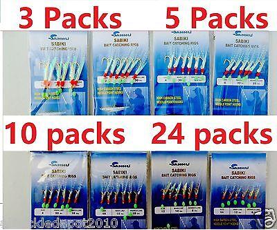 Sabiki Bait Rigs 6 Hooks Saltwater Fishing Lure Size:1/0,1,2,4,6,8,10,12,14- (Lure Fishing Rigs)