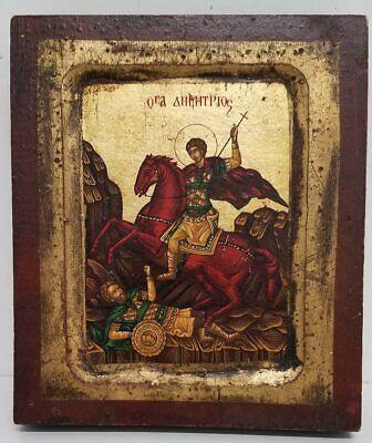 Saint Demetrius Greek Byzantine Block Wall Hanging Icon