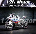12K_Motor