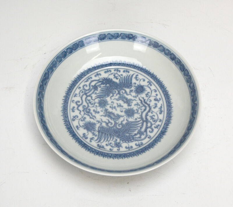 Superb Chinese Ming Chenghua MK Blue and White Phoenix Porcelain Plate
