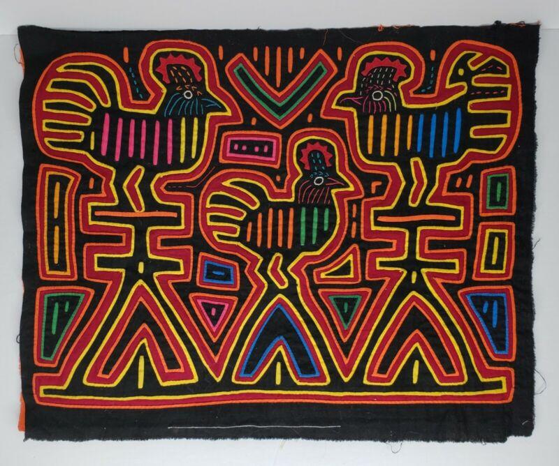 "Vintage Kuna Native Hand Stitch Mola San Blas Panama 19"" x 15"""