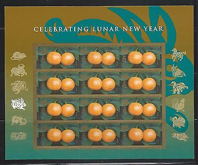 2011 CHINESE LUNAR NEW YEAR 4492 RABBIT PANE OF 12 MINT NH
