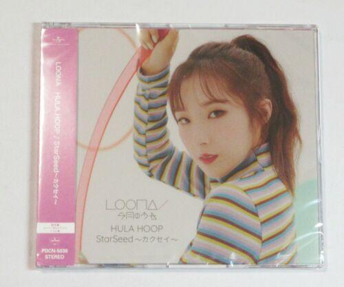 LOONA HULA HOOP / StarSeed ~kakusei~ HaSeul ver. CD JAPAN