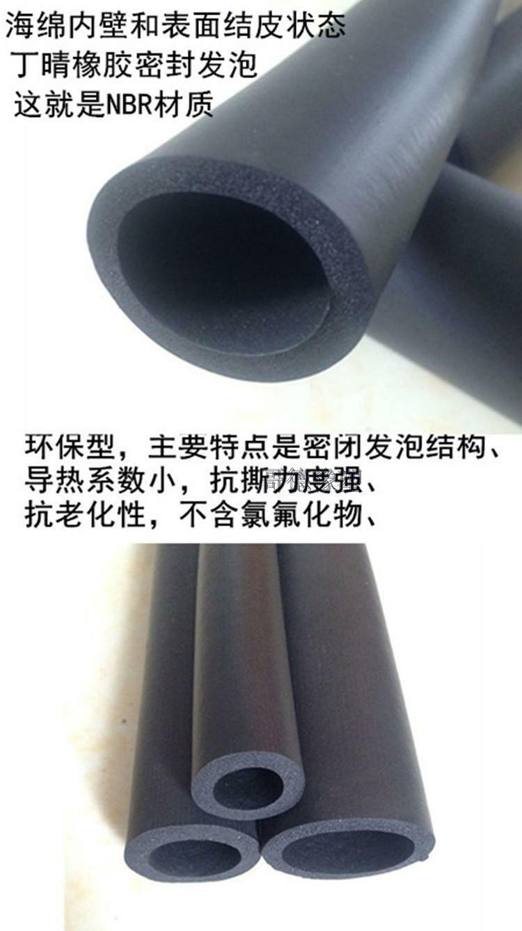 1M Lagging Thermal Insulation Pipe Fitness Handle Sponge Foam Rubber Tube Wrap