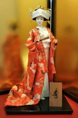 "Vintage Japanese Geisha Bride doll in Kimono 23.5"" on wooden base Antique MINT"
