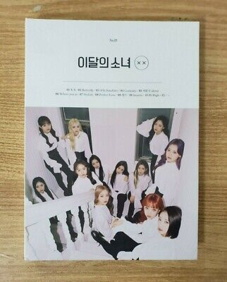 Loona XX ButterFly Normal B Ver New Sealed