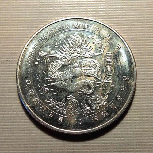 AFRICA - LIBERIA, 2000 AD- 5$ MILLENIUM DRAGON TYPE 1 - 31.5mm.,  KM#723   ICK